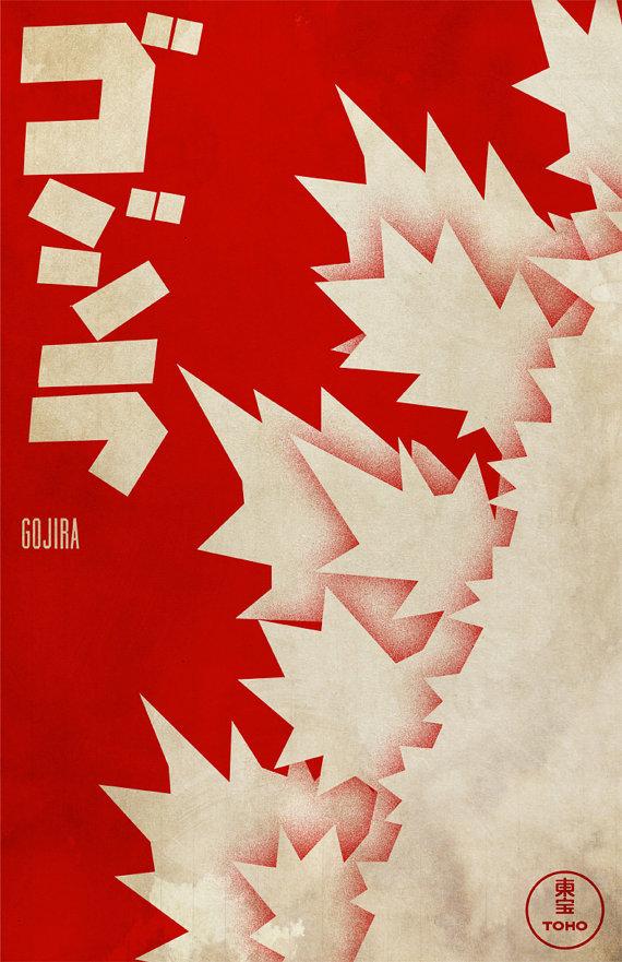 Gojira by Trevor Dunt